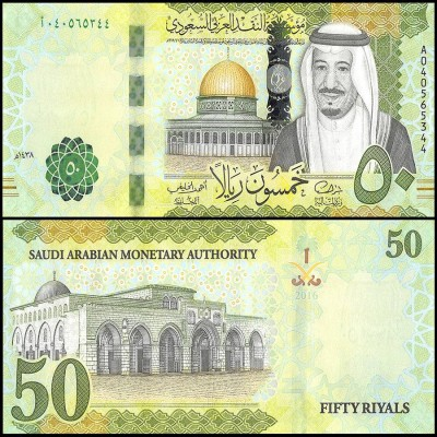 50 Saudi Arabia Riyal for sale